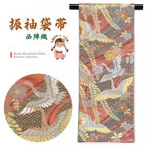 袋帯 振袖用 正絹 成人式に 西陣織の袋帯 六通 仕立て上がり「朱色 鶴と藤」NFO555|kyoto-muromachi-st