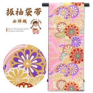 袋帯 振袖用 正絹 成人式に レトロ モダンな袋帯 六通 仕立て上がり「ピンク 古典菊」NFO610|kyoto-muromachi-st