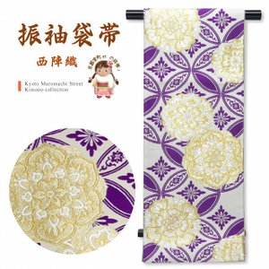 袋帯 振袖用 正絹 成人式に 西陣織の袋帯 六通 仕立て上がり「アイボリー×青紫 七宝」NFO629|kyoto-muromachi-st