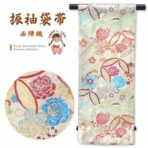 袋帯 振袖用 成人式に 西陣織の袋帯 六通 仕立て上がり「銀 バラに七宝」NFO644|kyoto-muromachi-st