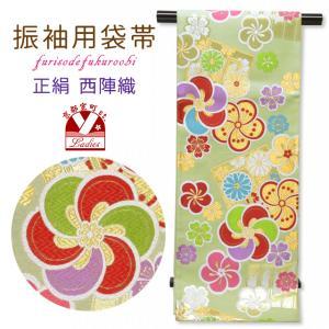 袋帯 振袖用 正絹 成人式に 西陣織の袋帯 六通 仕立て上がり「黄緑 桜に菊」NFO652|kyoto-muromachi-st