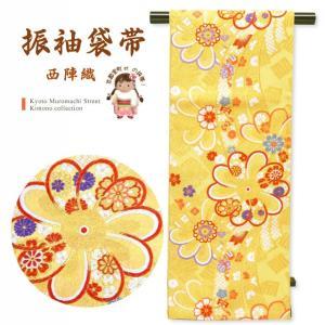 袋帯 振袖用 成人式に レトロ モダン 西陣織の袋帯 六通 仕立て上がり「クリーム×金 古典花柄」NFO660|kyoto-muromachi-st