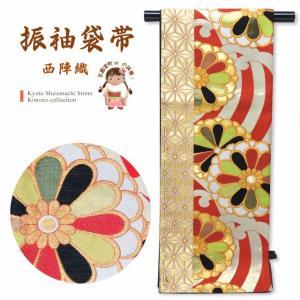 袋帯 振袖用 成人式に レトロ モダン 西陣織の袋帯 六通 仕立て上がり「赤 牡丹菊に麻の葉」NFO663|kyoto-muromachi-st