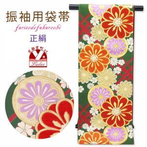 袋帯 振袖用 正絹 成人式に レトロ モダン 西陣織の袋帯 六通 仕立て上がり「深緑 菊に竹」NFO667|kyoto-muromachi-st
