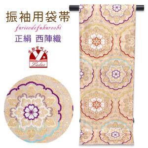 袋帯 振袖用 成人式に 西陣織の袋帯 六通 仕立て上がり「アイボリー 華紋」NFO672|kyoto-muromachi-st