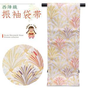 袋帯 振袖用 正絹 成人式の振袖に 西陣織の袋帯 六通 仕立て上がり「白系 羽根」NFO681|kyoto-muromachi-st