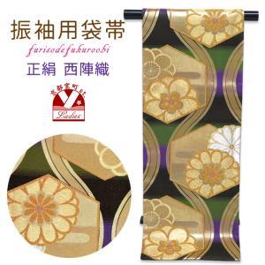 袋帯 振袖用 正絹 成人式の振袖に 西陣織の袋帯 六通 仕立て上がり「黒金 立涌に菊と梅」NFO685|kyoto-muromachi-st