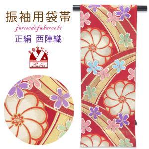 袋帯 振袖用 正絹 成人式の振袖に 西陣織の袋帯 六通 仕立て上がり「赤 ねじり桜」NFO686|kyoto-muromachi-st