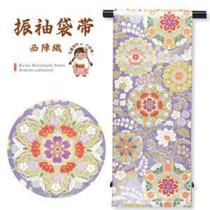 袋帯 振袖用 正絹 成人式の振袖に 西陣織の袋帯 六通 仕立て上がり「薄紫 華紋」NFO687|kyoto-muromachi-st