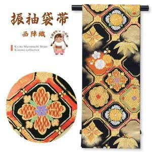 袋帯 振袖用 正絹 成人式の振袖に 西陣織の袋帯 六通 仕立て上がり「黒 菱紋」NFO689|kyoto-muromachi-st