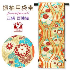 袋帯 振袖用 成人式の振袖に 正絹の袋帯 六通 仕立て上がり「オレンジ×金 立涌」NFO690|kyoto-muromachi-st