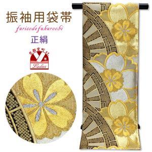 袋帯 振袖用 正絹 成人式に 華やかな袋帯 六通 仕立て上がり「金、桜に源氏車」NFO695|kyoto-muromachi-st