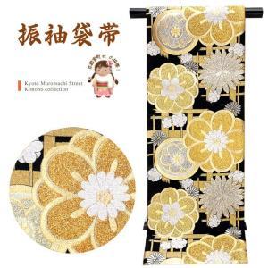 袋帯 振袖用 正絹 成人式に 華やかな袋帯 六通 仕立て上がり「金x黒、格子に八重桜と菊」NFO696|kyoto-muromachi-st