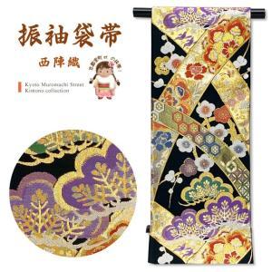 西陣織 振袖用袋帯 成人式に 古典柄 六通 仕立て上がり「黒地、松と梅」NFO698|kyoto-muromachi-st