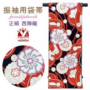 袋帯 振袖用 成人式の振袖に 西陣織の袋帯 六通 仕立て上がり「赤x黒、菊と桜」NFO699|kyoto-muromachi-st