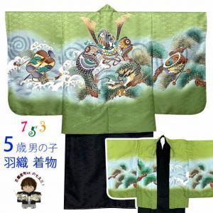 七五三 お正月 節句などに 5歳 男の子用 羽織 着物 アンサンブル(合繊)「抹茶、兜と龍」NGT678|kyoto-muromachi-st