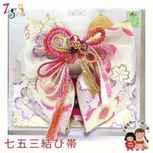 七五三 帯 7歳 女の子 正絹生地の帯 単品「オフホワイト 桜」O10199|kyoto-muromachi-st