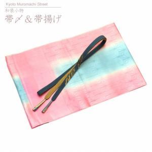 帯揚げ 帯締め セット 礼装用 帯上げと平組の帯〆セット 正絹「ピンク 麻の葉」OBJ1498|kyoto-muromachi-st