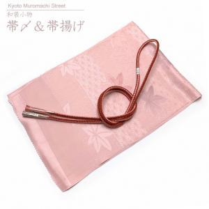 帯揚げ 帯締め セット おしゃれ着に 帯上げと丸組の帯〆セット 正絹「ピンク系、楓と麻の葉」OBJ1596|kyoto-muromachi-st