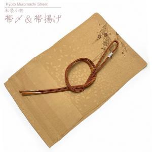 帯揚げ 帯締め セット おしゃれ着に 帯上げと平組の帯〆セット 正絹「ベージュ、笹」OBJ1621|kyoto-muromachi-st
