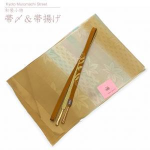 帯揚げ 帯締め セット 礼装用 帯上げと平組の帯〆セット 正絹「金茶系ぼかし」OBJ1641|kyoto-muromachi-st