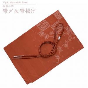 帯揚げ 帯締め セット おしゃれ着に 帯上げと丸組の帯〆セット 正絹「赤茶系、市松に小花」OBJ1661|kyoto-muromachi-st