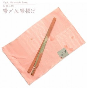 帯揚げ 帯締め セット 礼装用 帯上げと平組の帯〆セット 正絹「シェルピンク、桜」OBJ1684|kyoto-muromachi-st
