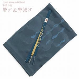 帯揚げ 帯締め セット 礼装用 帯上げと平組の帯〆セット 正絹「グレー系」OBJ1713|kyoto-muromachi-st