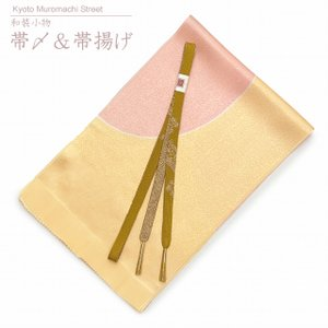 帯揚げ 帯締め セット 礼装用 帯上げと平組の帯〆セット 正絹「黄色系」OBJ1714|kyoto-muromachi-st