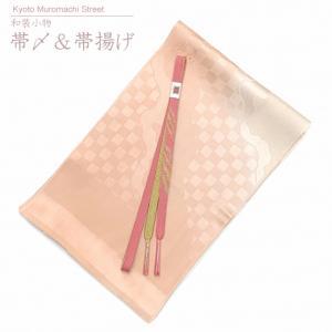 帯揚げ 帯締め セット 礼装用 帯上げと平組の帯〆セット 正絹「薄ピンク、市松」OBJ1715|kyoto-muromachi-st