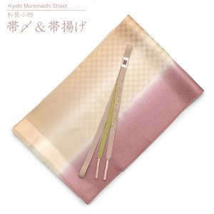 帯揚げ 帯締め セット 礼装用 帯上げと平組の帯〆セット 正絹「肌色系x赤紫、市松」OBJ1716|kyoto-muromachi-st