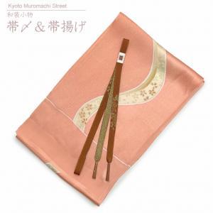 帯揚げ 帯締め セット 礼装用 帯上げと平組の帯〆セット 正絹「サーモンピンク、桜」OBJ1718|kyoto-muromachi-st