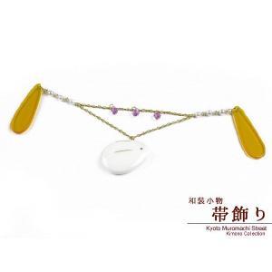 和装小物 着物・浴衣にチェーン帯飾り うさぎ、紫ビーズ OBK213|kyoto-muromachi-st