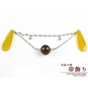 和装小物 着物・浴衣にチェーン帯飾り 茶色 OBK216 kyoto-muromachi-st