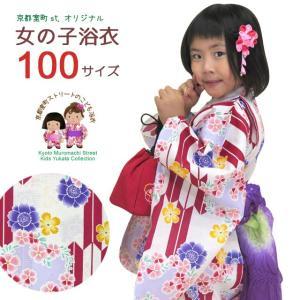 女の子用 古典柄のこども浴衣 京都室町st.オリジナル浴衣 100cm「生成りx赤、赤矢絣に花」OCN10-6A|kyoto-muromachi-st