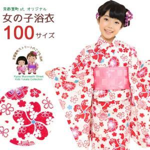 女の子用 古典柄のこども浴衣 京都室町st.オリジナル浴衣 100cm「赤系、桜に鹿の子」OCN10-9A|kyoto-muromachi-st