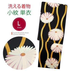 洗える着物 小紋 単衣 仕立て上がり 女性用 Lサイズ「黒×山吹 縦涌に菊」OHL584|kyoto-muromachi-st