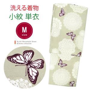 洗える着物 小紋 単衣 仕立て上がり 女性用 Mサイズ「グレー系 蝶」OHM580|kyoto-muromachi-st