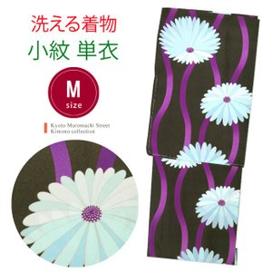 洗える着物 小紋 単衣 仕立て上がり 女性用 Mサイズ「黒x紫 縦涌に菊」OHM582|kyoto-muromachi-st