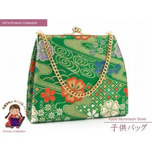 <少し訳あり>和装バッグ 七五三などに 子供用の金襴生地のバッグ「緑 古典柄」OKB113 kyoto-muromachi-st