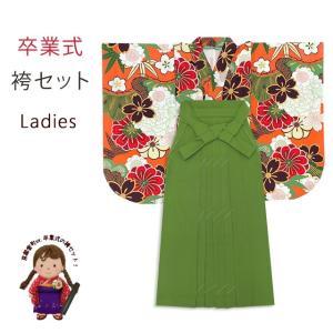 袴セット 卒業式 女子用 短尺 古典柄の小振袖(二尺袖の着物)と無地袴のセット 購入「オレンジ、牡丹と桜」ONS419TMT|kyoto-muromachi-st