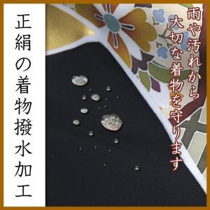 撥水加工 男の子の正絹着物の撥水加工 OPT01b|kyoto-muromachi-st