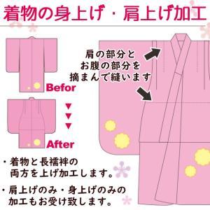 子供着物の身上げ肩上げ加工(女の子用) OPT02