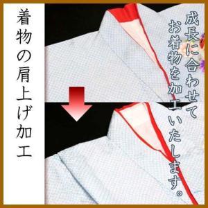 子供着物の肩上げ加工 OPT03|kyoto-muromachi-st