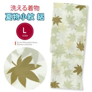 洗える着物 絽 小紋 夏物 着物 レディース Lサイズ「薄黄緑 楓」ORL110|kyoto-muromachi-st