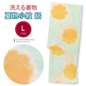 洗える着物 絽 小紋 夏物 着物 レディース Lサイズ「薄黄緑 雪輪」ORL113|kyoto-muromachi-st