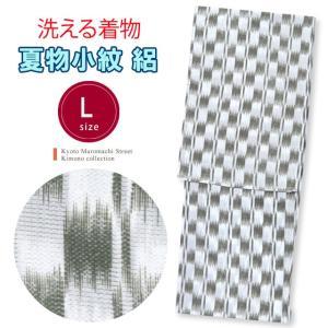 洗える着物 絽 小紋 夏物 着物 レディース Lサイズ「グレー系 市松風」ORL117|kyoto-muromachi-st