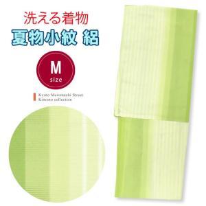 洗える着物 絽 小紋 夏物 着物 レディース Mサイズ「黄緑ぼかし」ORM105|kyoto-muromachi-st