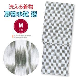 洗える着物 絽 小紋 夏物 着物 レディース Mサイズ「グレー系 市松風」ORM106|kyoto-muromachi-st