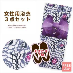 夏物在庫処分セール!20%OFF 浴衣 レディース セット フリーサイズ レトロな柄の浴衣 作り帯 下駄 3点セット「黒系 バラ」OYK-F10-setMI kyoto-muromachi-st
